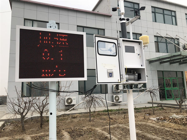 潍坊寒亭多家单位安装风途贝塔射线扬尘监测系统