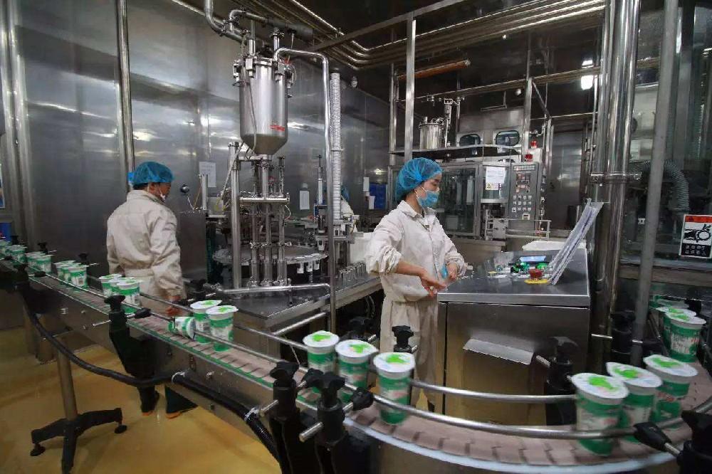 乳品行业关键监控点检测方案