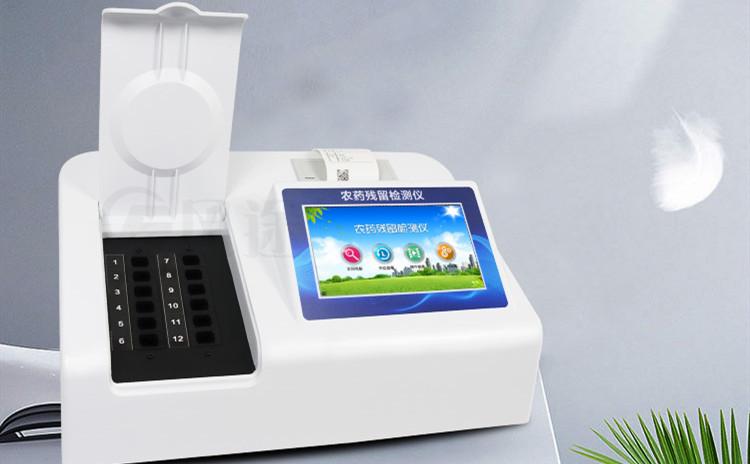 农药残留检测仪可现场抽查蔬菜的农残是否超标