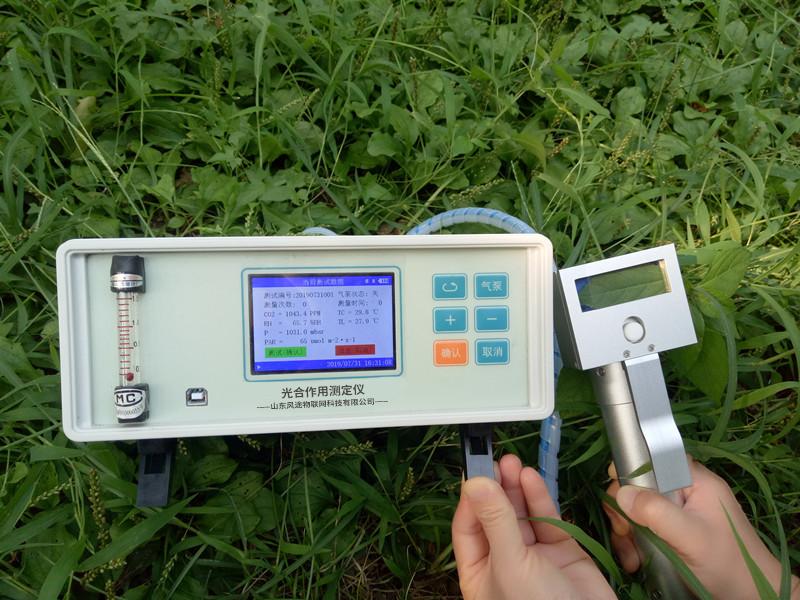植物光合作用测定仪功能特点