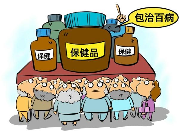 越南某个保健食品涉嫌广告违法宣传被查