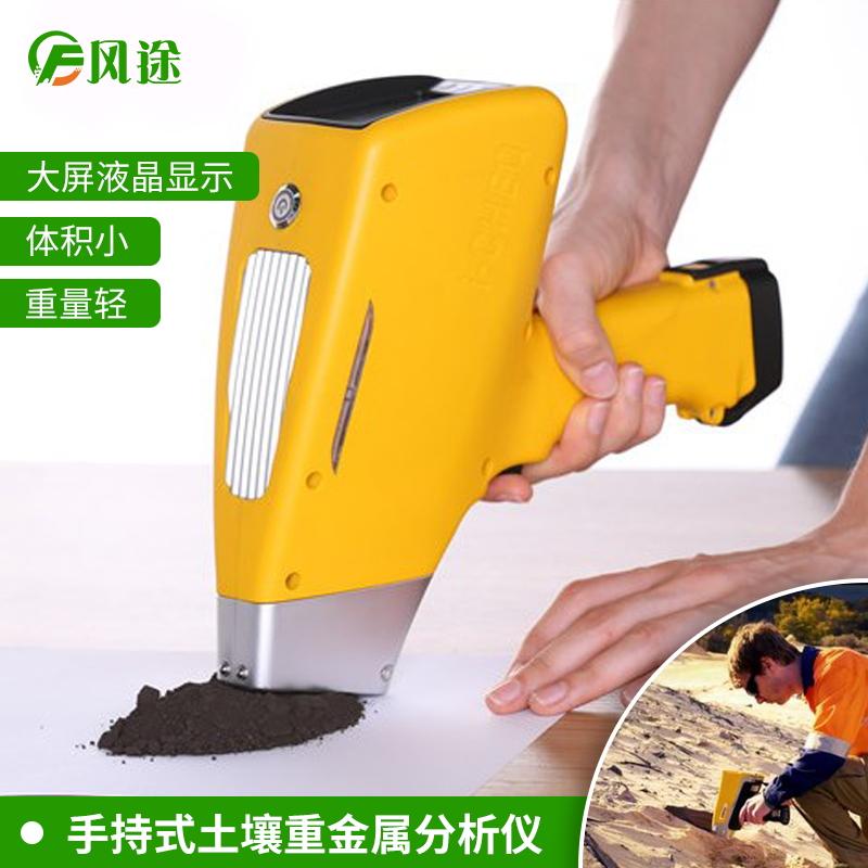 手持式土壤重金属检测仪:重金属危害知多少?