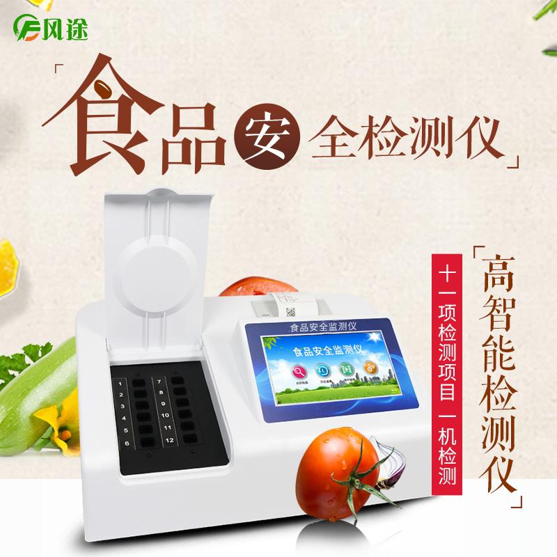"""衡阳市市场监管局""""四严""""措施推进食品安全放心工程"""
