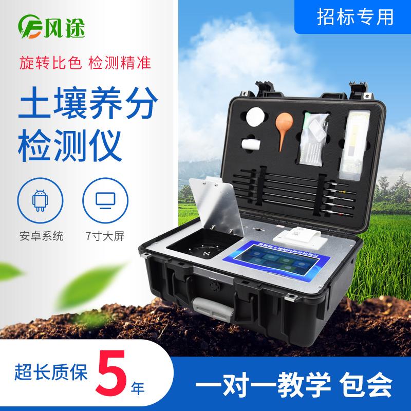 土壤养分速测仪:了解冬枣种植区土壤营养状况